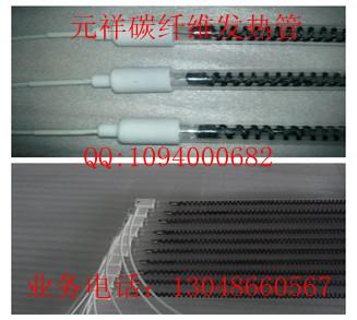 鞋机手机raybet雷竞技隧道炉电热管