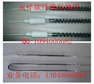 碳素电热管远红外线灯管